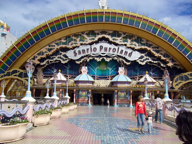 Yet another shot of Sanrio Puroland's entrance in Tokyo's Tama Centre.