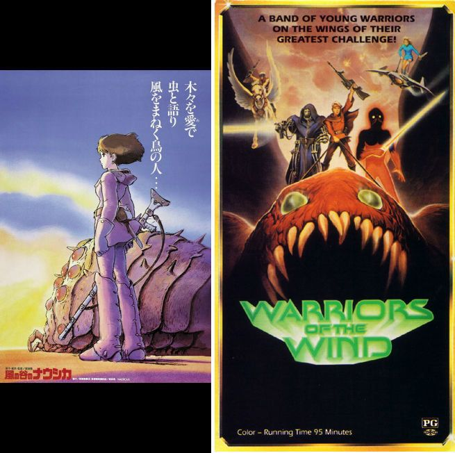 On the left, the Japanese poster for Nausicaä of the Valley of the Wind; on the right, the American.