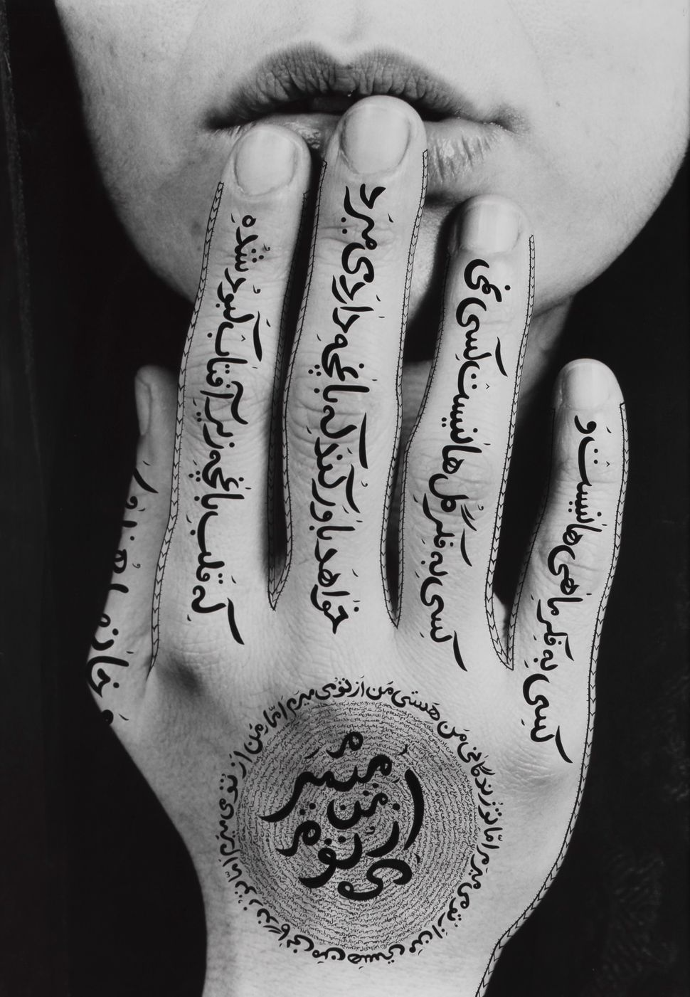 "Shirin Neshat; ""Untitled,"" 1996; From the series ""Women of Allah""; RC print"