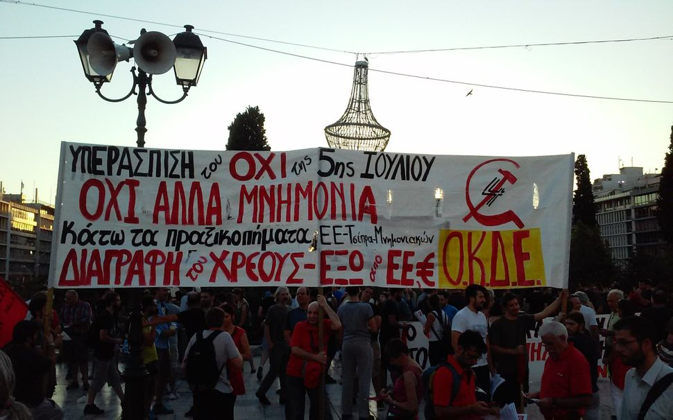 <span>Demonstrators in Athens hold a banner protesting austerity measures on&nbsp;July 22, 2015.</span>