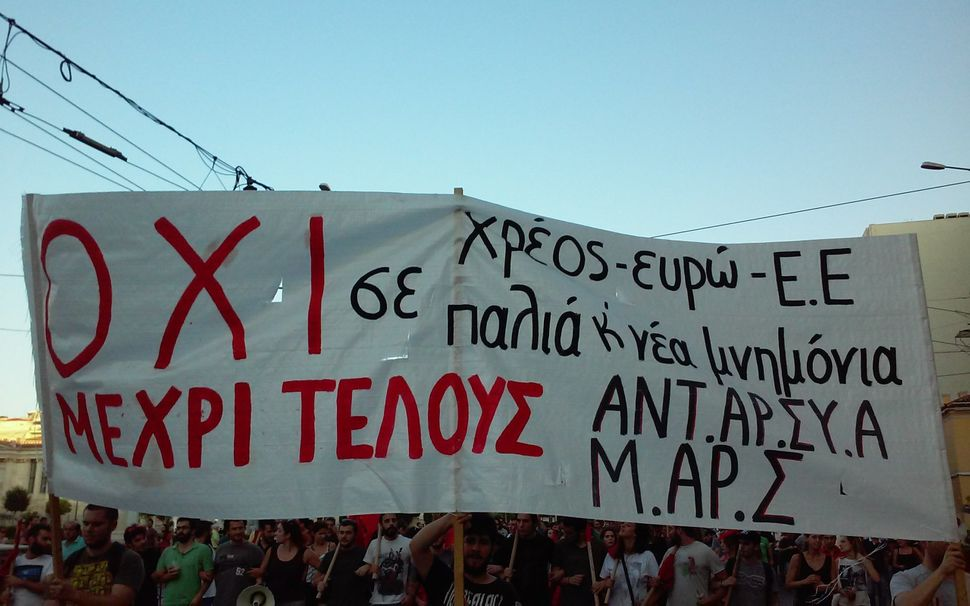 "<span>Another banner held by ANTARSYA demonstrators reads ""NO UNTIL THE END.""</span>"