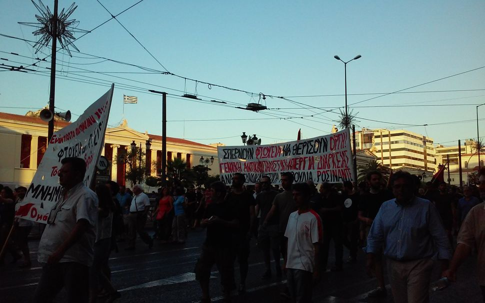 <span>Protesters&nbsp;converge on Syntagma Square in Athens on July 22, 2015.</span>