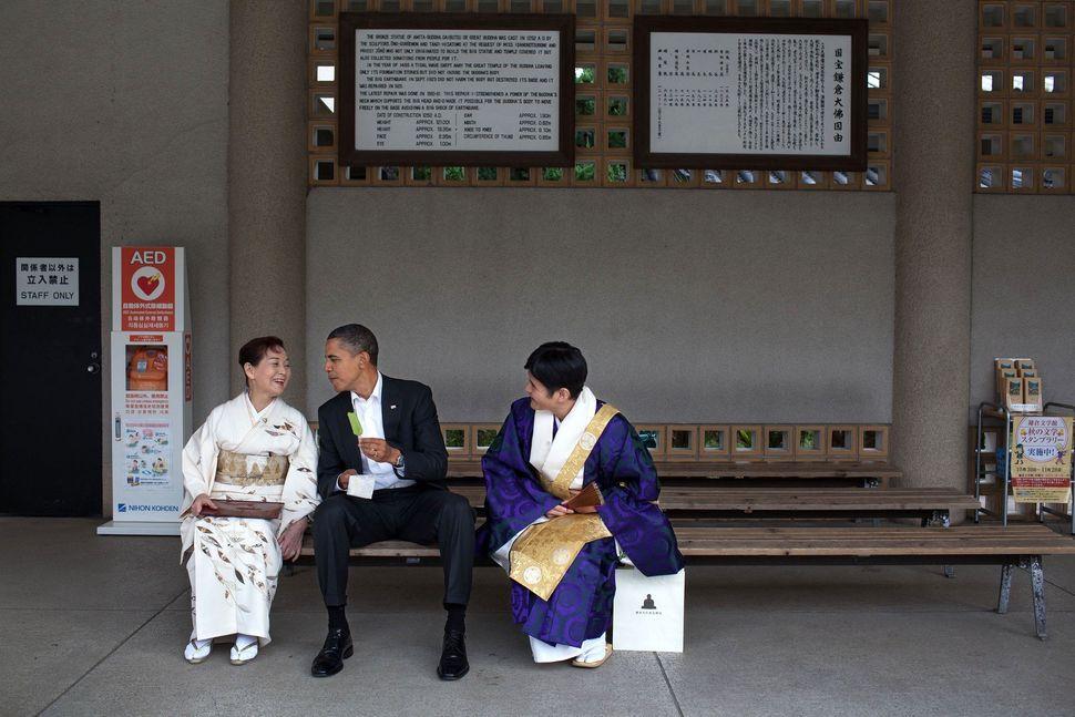 Japan, 2010