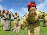 Japanese Granny-Band Will Make You Want To Get Up And Dance