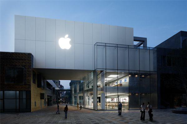 "This store opened in 2012 in Sanlitun, a popular outdoor shopping mall <a href=""http://sanlitunsoho.sohochina.com/en/design"">"