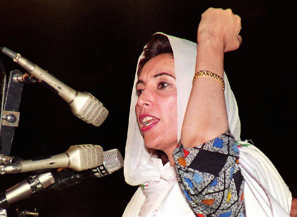 Bhutto was the 11th Prime Minister of Pakistan. She was the first and only female to hold such a powerful and and prominent o