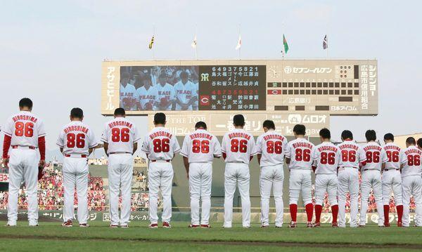 Professional Japanese baseball playersHiroshima Carp, wearing the number 86 on their uniforms, offer prayers for atomic