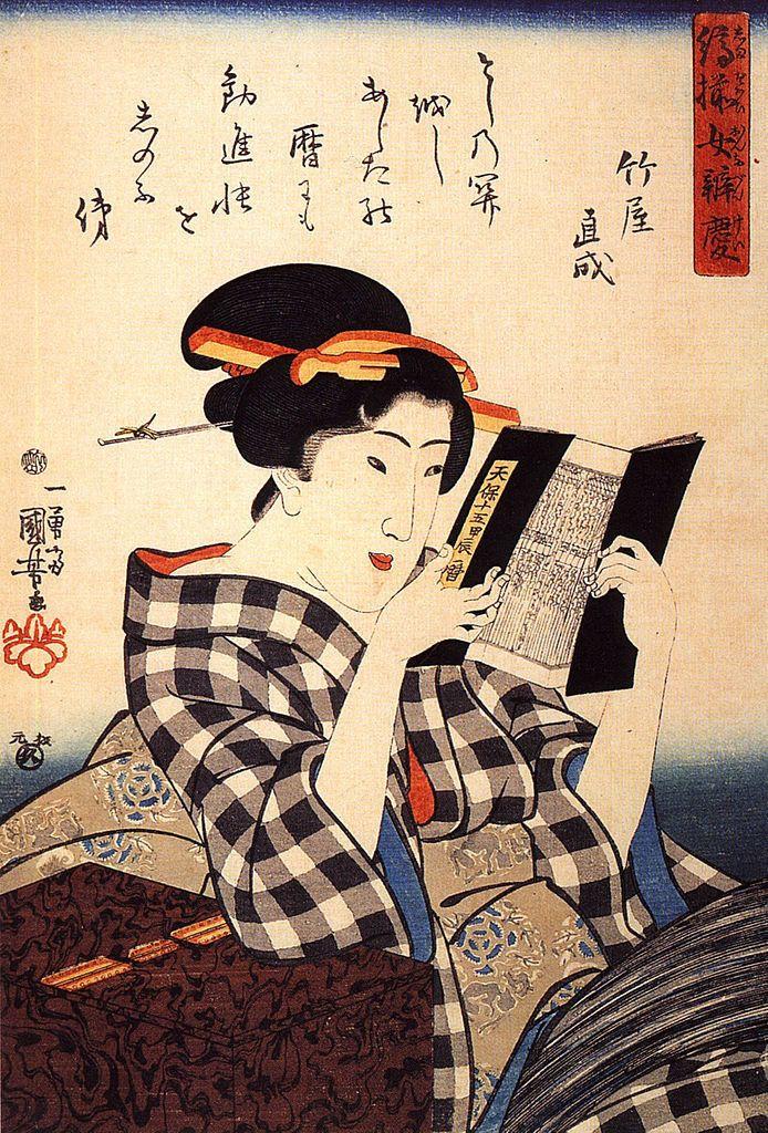 <span>Utagawa Kuniyoshi&nbsp;</span>