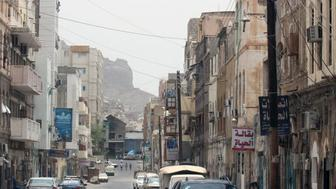 ADEN, YEMEN - AUGUST 13: Buildings destroyed during clashes between Yemeni Popular Resistance Forces and Houthi forces of Ansurallah movement in Aden, Yemen on August 13, 2015. Yemeni Popular Resistance Forces seize the control of Aden, Lahic, Dali, Ebyen and Lavdar district of Yemen. (Photo by Abeddulkader Guumuer/Anadolu Agency/Getty Images)