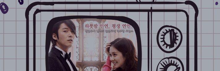 A Guide To Awesome Korean Dramas | HuffPost