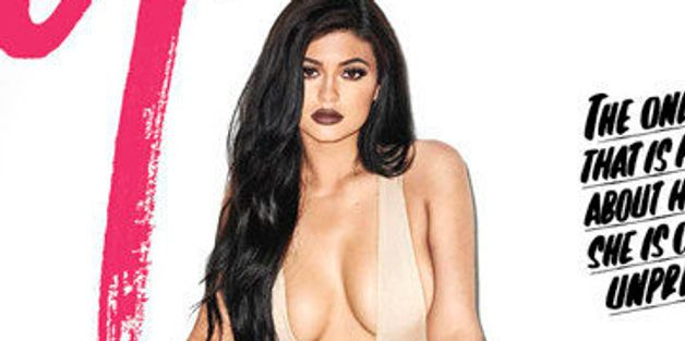Kylie Jenner's Galore Cover Shoot Is Obviously Revealing
