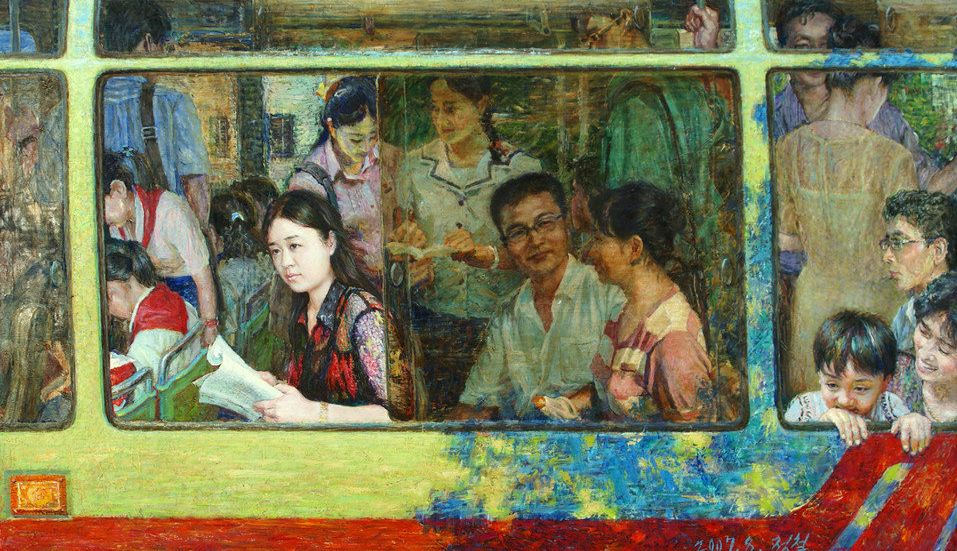 """The Bus Ride"" by Jong Chol"
