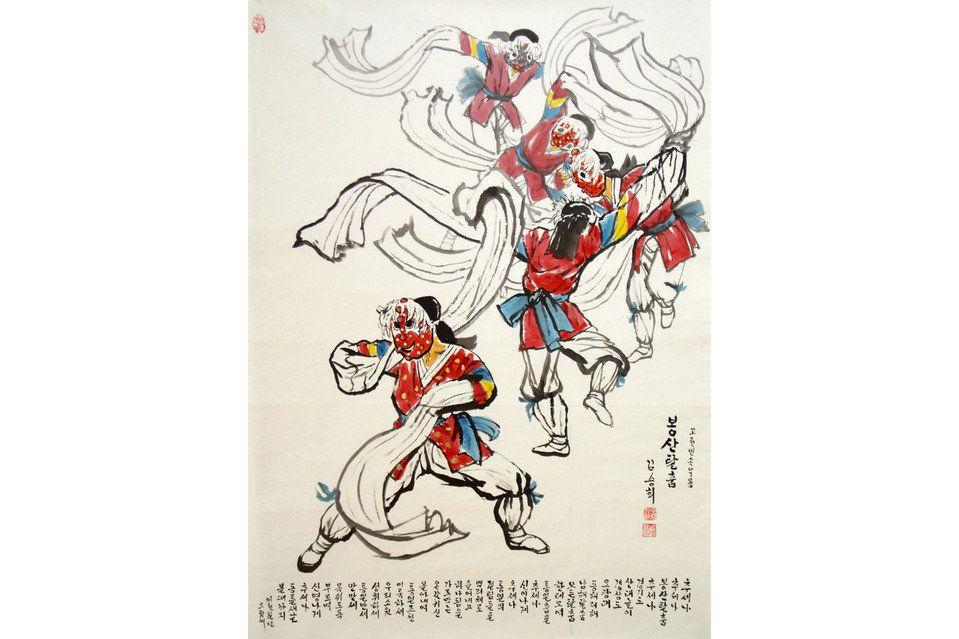 "<span class='image-component__caption' itemprop=""caption"">""Bongsan Mask Dance"" by Kim Song Hui</span>"