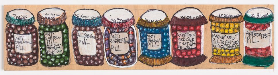 Medicine Bottles (Anti Obsession Pill)