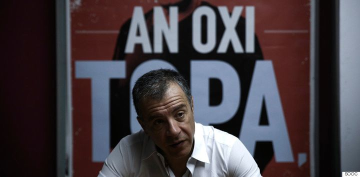 Days before Greeks head to the polls, Stavros Theodorakis of To Potami says his party will emerge as the third pole the count