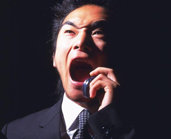 """PHONE CALL!"""