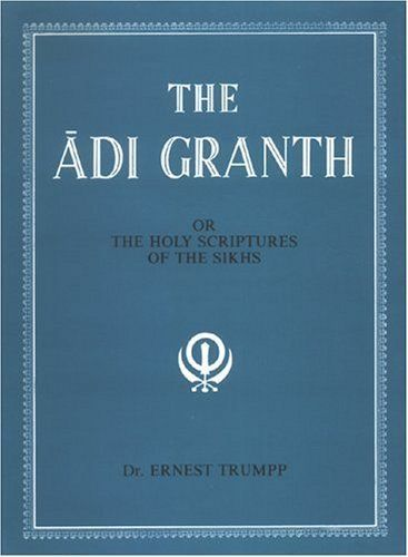 "<i><a href=""http://www.amazon.com/Adi-Granth-Holy-Scriptures-Sikhs/dp/8121502446/ref=sr_1_12?amp=&ie=UTF8&keywords=guru+grant"