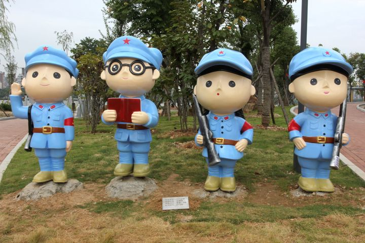 The Chinese government unveiled a Communist Party theme park,cashingin on the country's theme park boom.