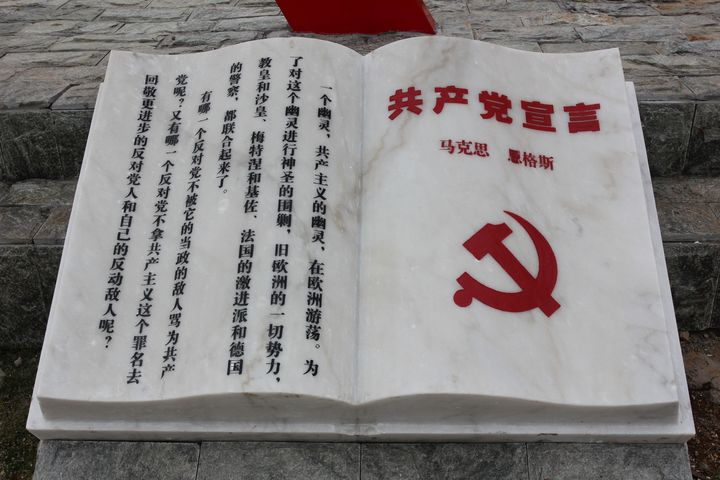 "The theme park features a sculpture of the ""Communist Manifesto."""