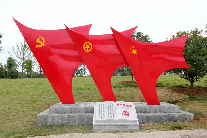 """""""Red tourism"""" is on the rise in China. Millions flock to parks and historical sites to enhance their """"patriotic education."""""""
