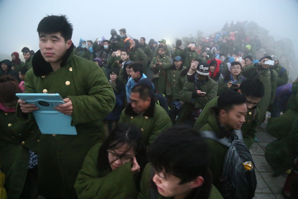 Mount Tai, Taian, China