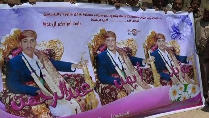 A banner at the wedding shows the three grooms.