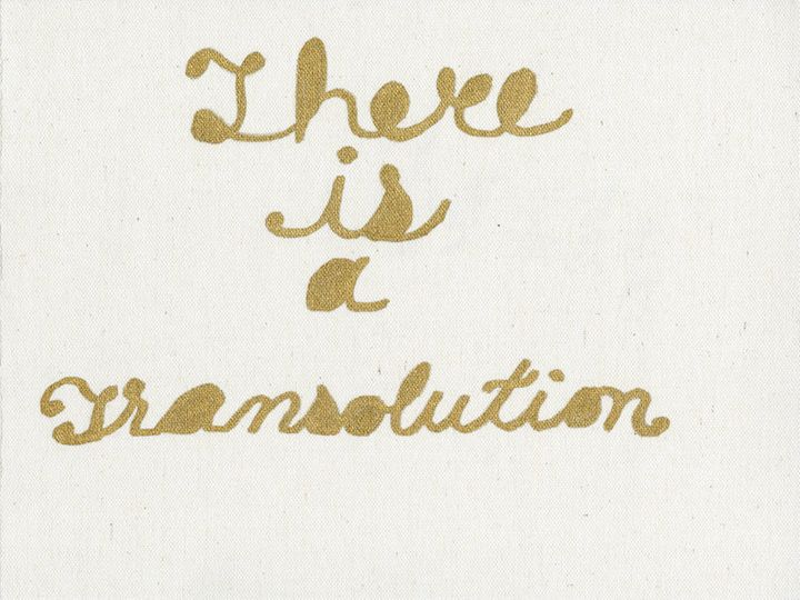 Chloe Dzubilo, <i>There Is a Transolution</i>, 2010.