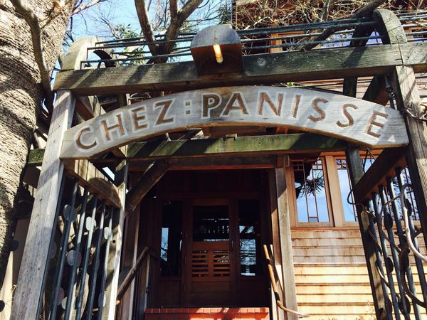 """Funky little Berkeley is home to a French-American winner with """"<a href=""""http://www.tripadvisor.com/Restaurant_Review-g32066-"""