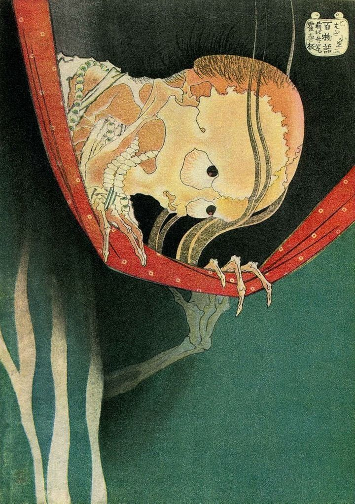 "<a href=""https://commons.wikimedia.org/wiki/File:Gespenst_by_Hokusai.jpg"">Katsushika Hokusai, 1830</a>"