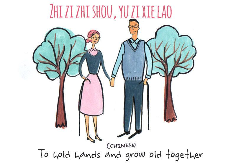 27 Beautiful Words For Love That Have No Direct English