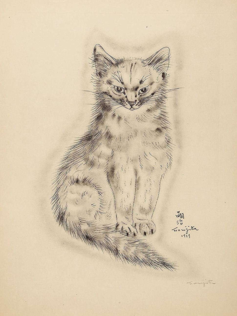 A Giant Trove Of Cat Art Is Headed To Auction On National Cat Day ...