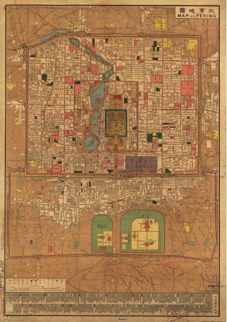 Map of Peking, 1914.