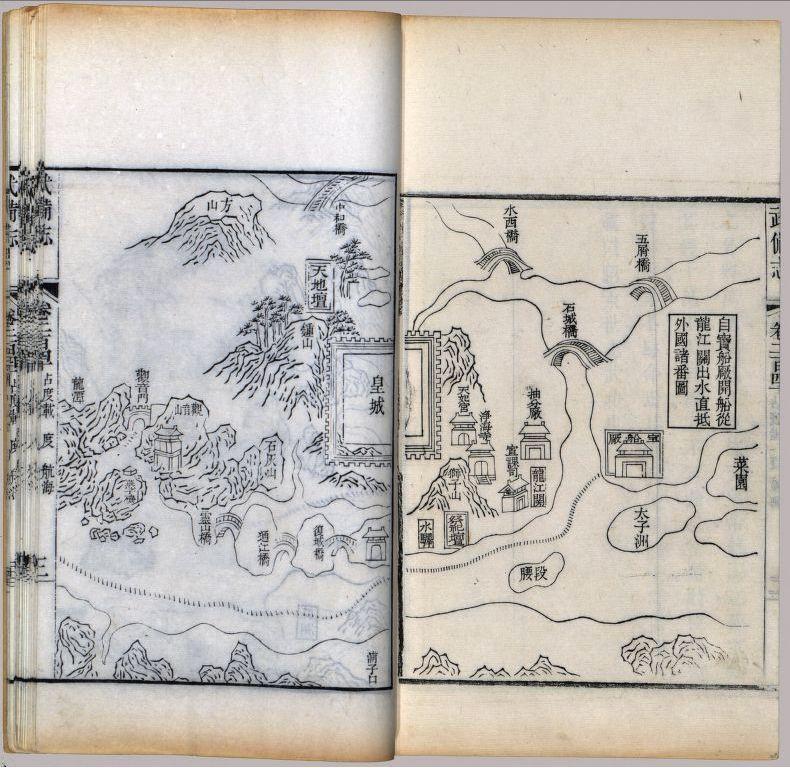 Wu bei zhi, 1644.