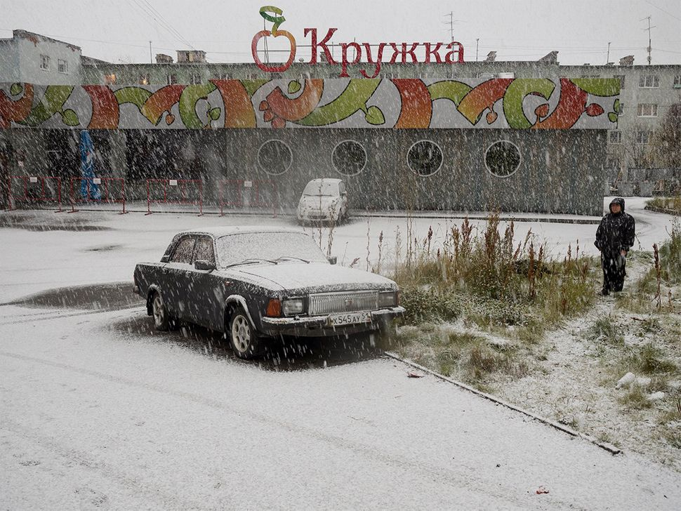 Overview of the city. Murmansk, Russia.