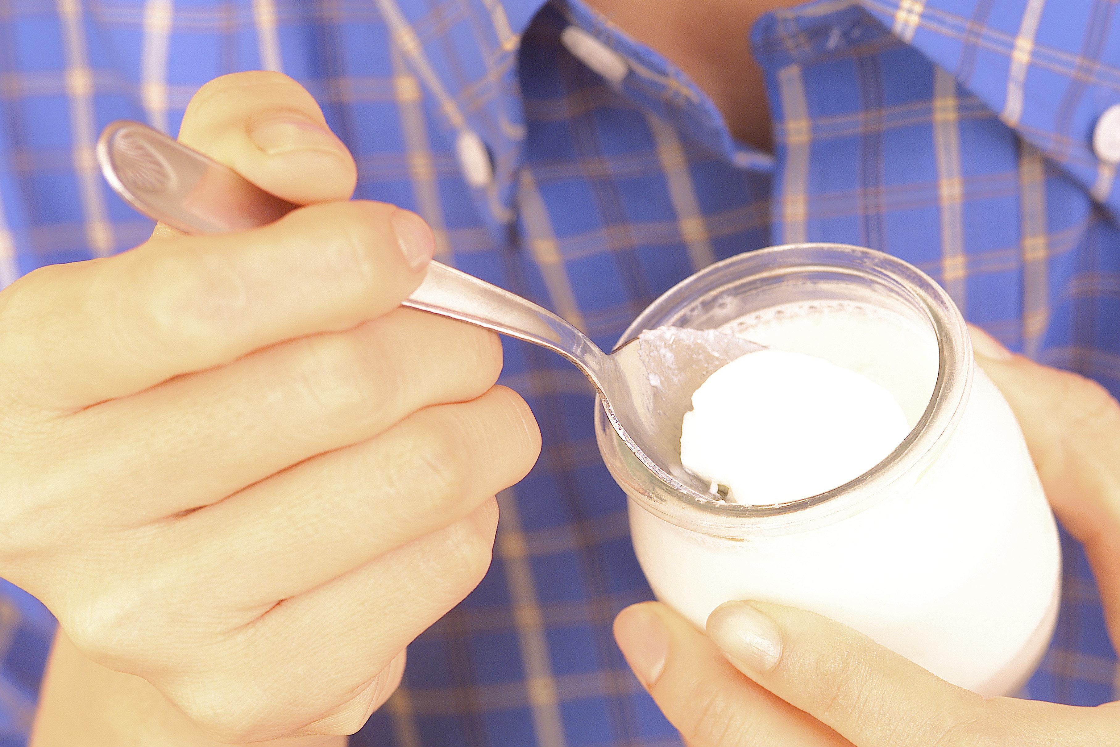 Vanilla yogurt may make us happier, according to a new study.