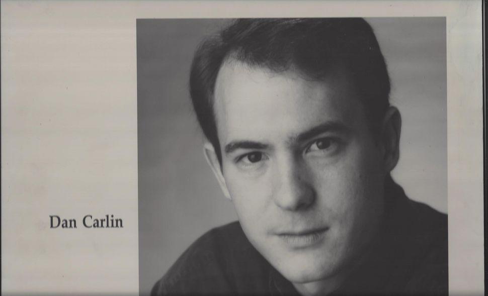 Carlin circa 1995.