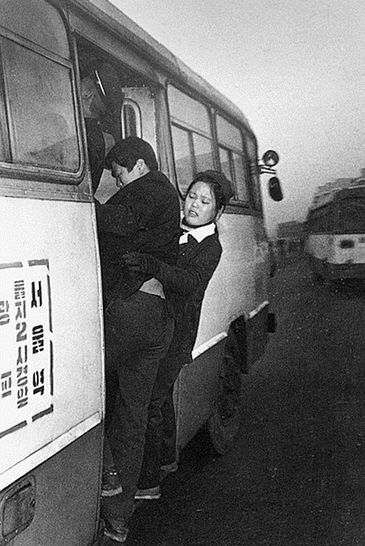 Today, Seoul'sbus system provides cheap transportation to millions of citizens. But in the 1970s, there was often a sho