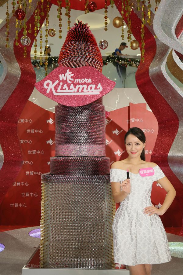 The largest lipstick contains 18,399 lipsticks. It was achieved in Hong Kong by Agne Kisonaite and sponsored by WTC More.