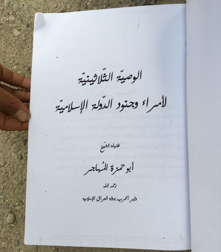 "This 33-page document, ""The Thirty Commandments for The Princes and Soldiers of The Islamic State"", found at an abandone"