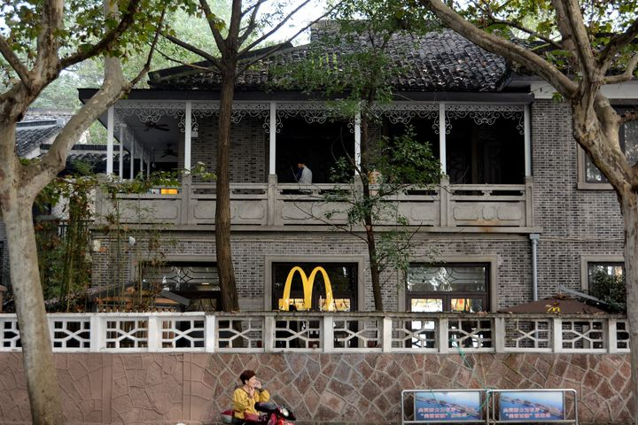 A historic Chinese villa whereformer Taiwanese leader Chiang Ching-kuo once lived is nowhome to a McDonald's and