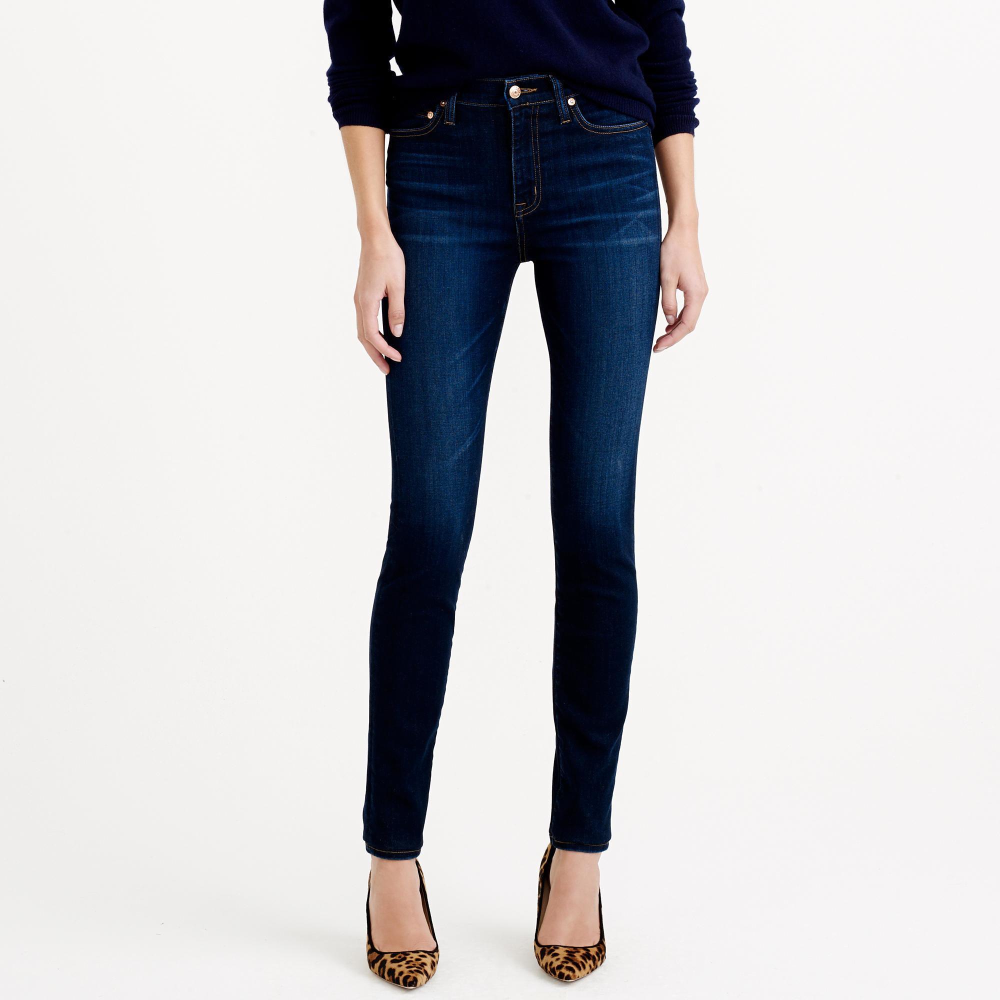 Gap curvy skinny jeans review