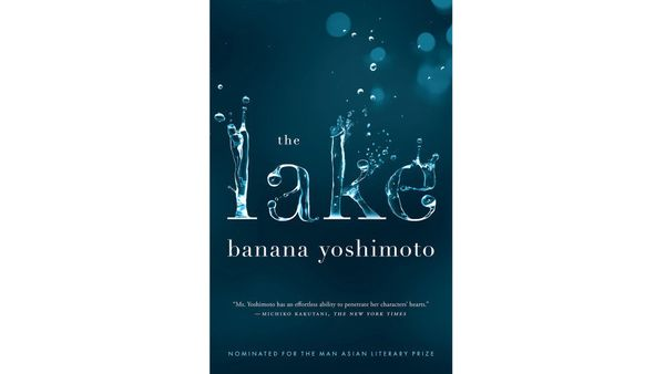 By Banana Yoshimoto<br>192 pages<br><br><strong>The Premise:</strong>&nbsp;A young artist named Chihiro is haunted by her mot