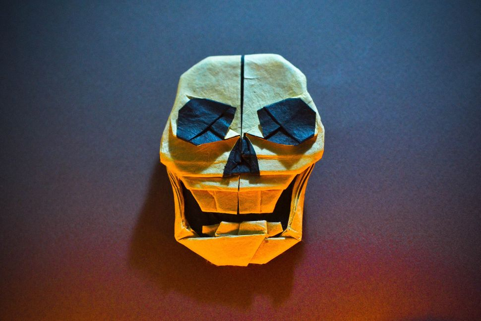 Origami Skull, design by Quentin Trollip