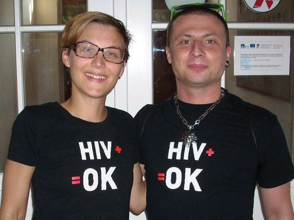 Michael: HIV and LGBT Slovenian activist Tanja with Michael, a Czech HIV-positive social and prevention worker. We are strong