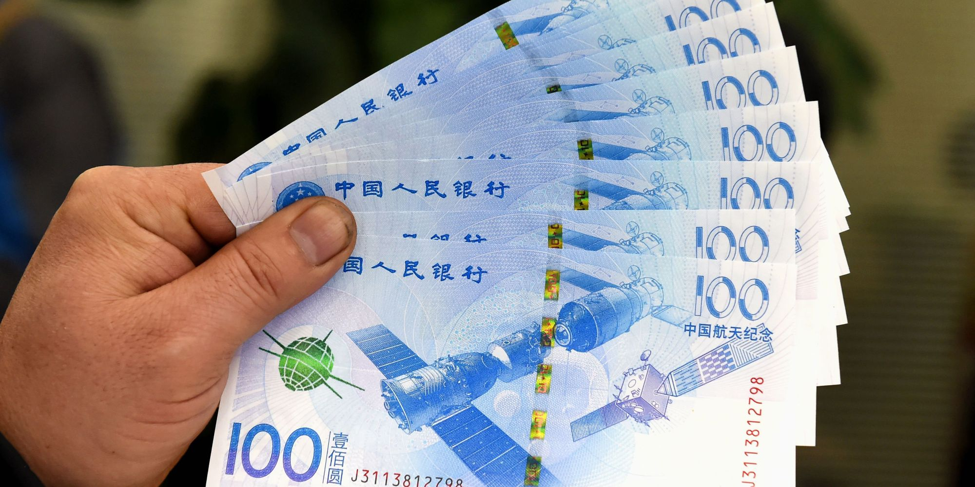 china yuan becoming reserve currency Chinese rmb officially joins the imf's reserve currency list china's yuan has been officially added to the international monetary fund's list of reserve currencies the chinese yuan has been officially added to the imf's list of reserve currencies.