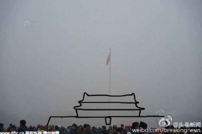 Beijing's Tiananmen Gate.