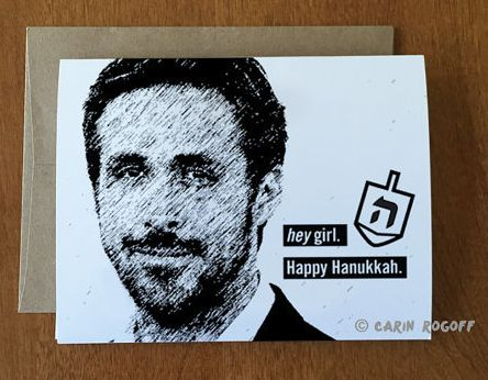 "<a href=""https://www.etsy.com/listing/211584574/hey-girl-ryan-gosling-dreidel-happy?ga_order=most_relevant&amp;ga_search_type"
