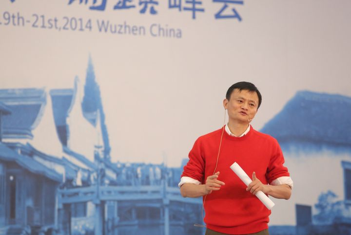 Executive Chairman of Alibaba Group Jack Ma attends the 2014 World Internet Conference.