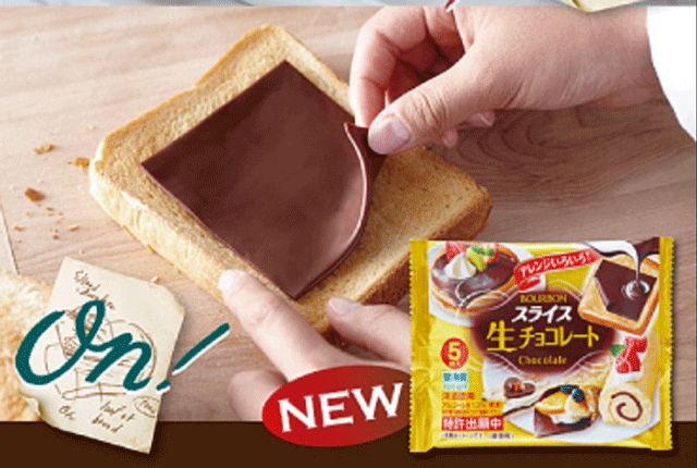 Single Cheese-Like Slices Of Chocolate Are Now A Thing