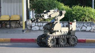 Technologies against terror